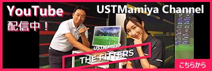 USTMamiya Channel