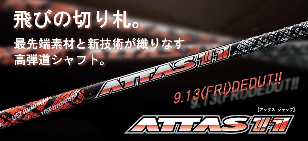 attas11