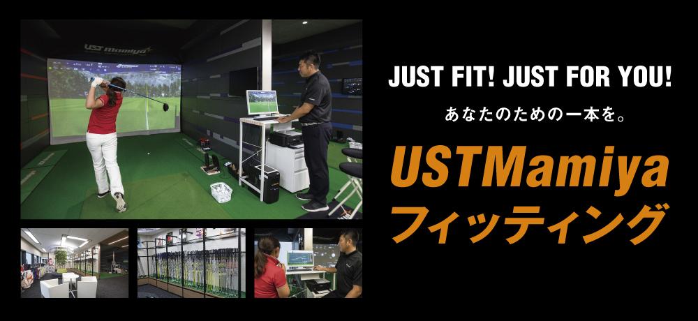 能在新型号ATTAS CoooL在USTMamiya试衣室试打。